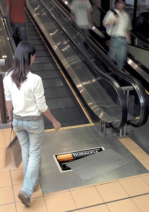 Publicités délirantes