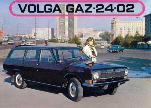 50000 Voitures_vintages_wikilinks_10