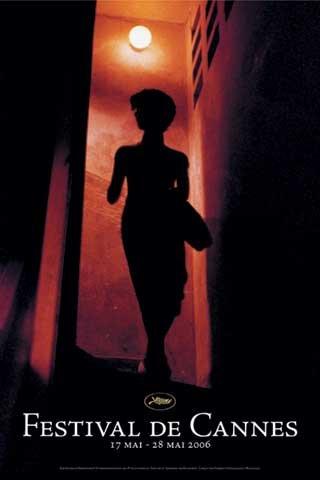 71st cannes film festival poster എന്നതിനുള്ള ചിത്രം