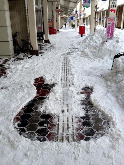 guitare des neiges