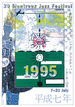 affiche-festival-jazz-montreux-1995