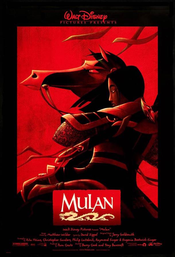 Affiche Mulan 1998