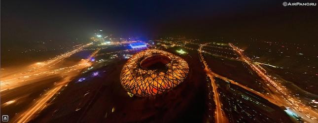 Beijing, China 3