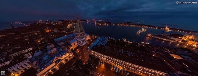 Venise Italie 2