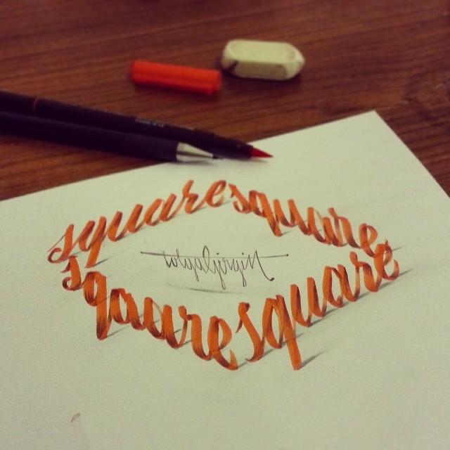 calligraphies-en-3D-15