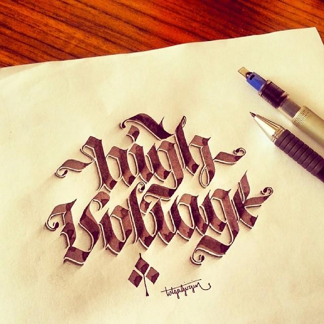 calligraphies-en-3D-2