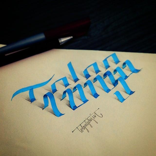 calligraphies-en-3D-4