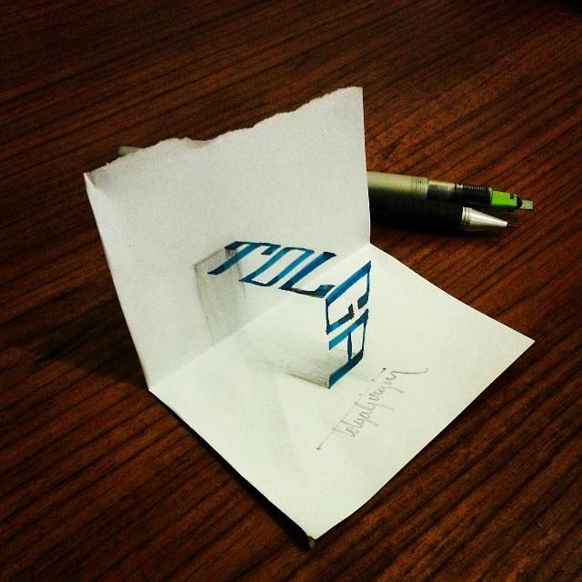 calligraphies-en-3D-8
