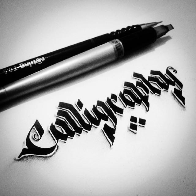 calligraphies-en-3D-1