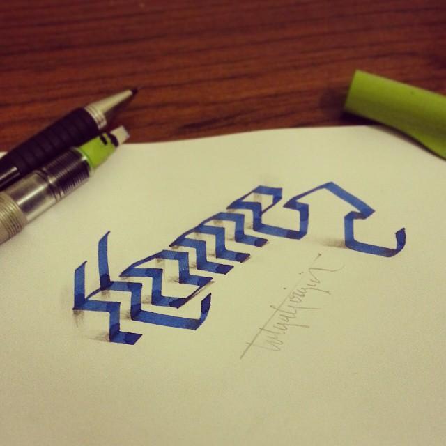 calligraphies-en-3D-10