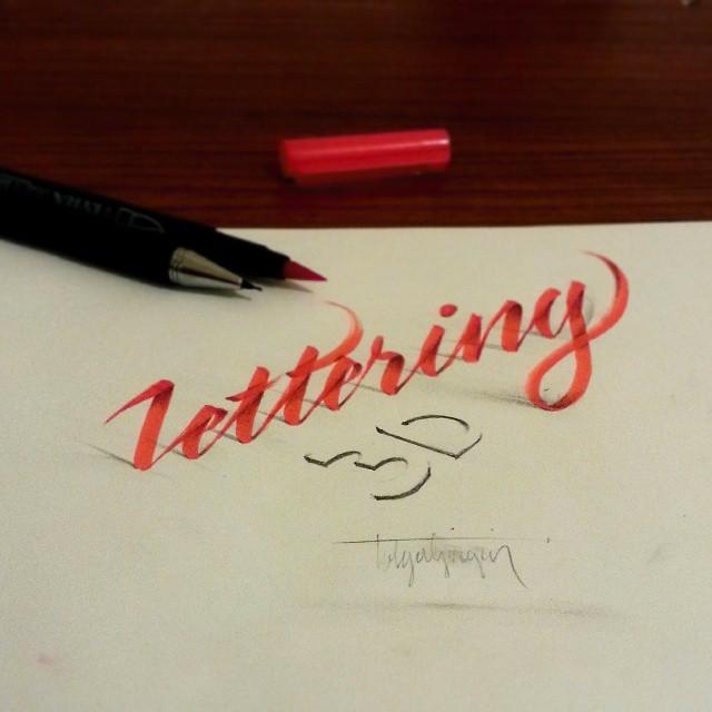 calligraphies-en-3D-12