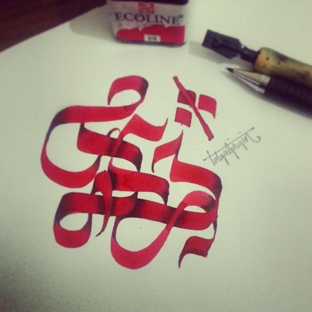 calligraphies-en-3D-3