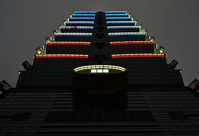 Gratte-ciel Taipei 101 Taïwan - Hommage attentat 13 novembre 2015 Paris