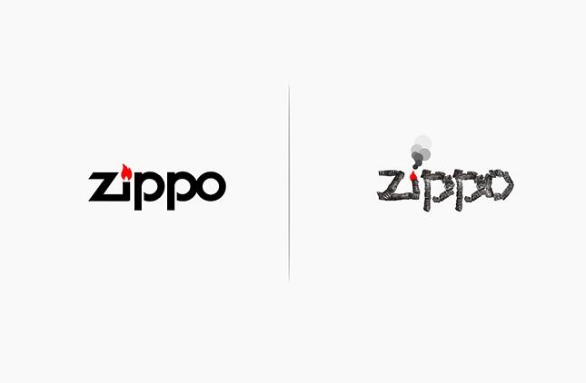Logo-grande-marque- Zippo