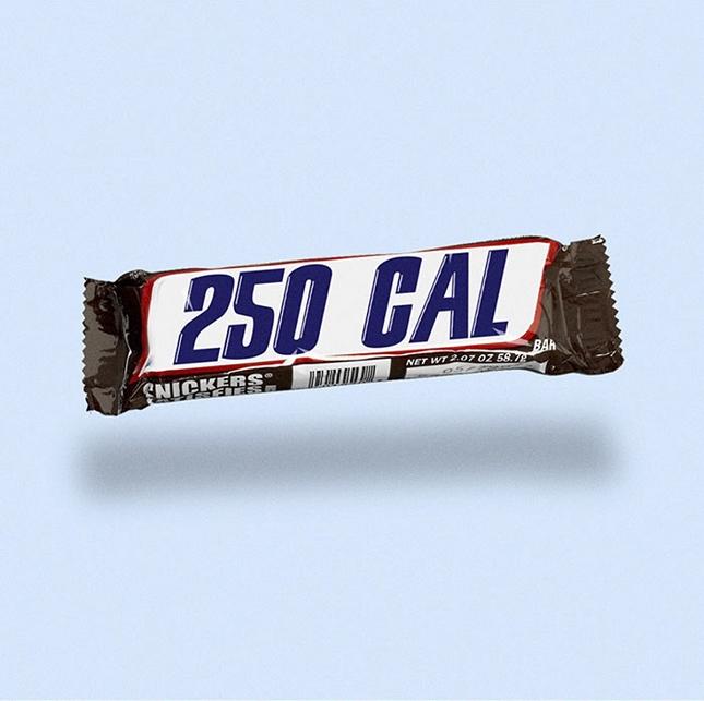 grande consommation- CALORIE-affichage-7
