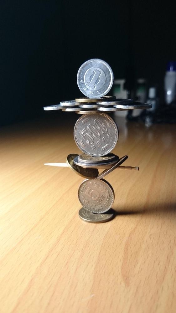piece-monnaie-equilibre-2
