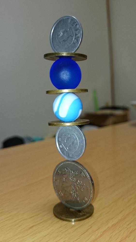 piece-monnaie-equilibre-5