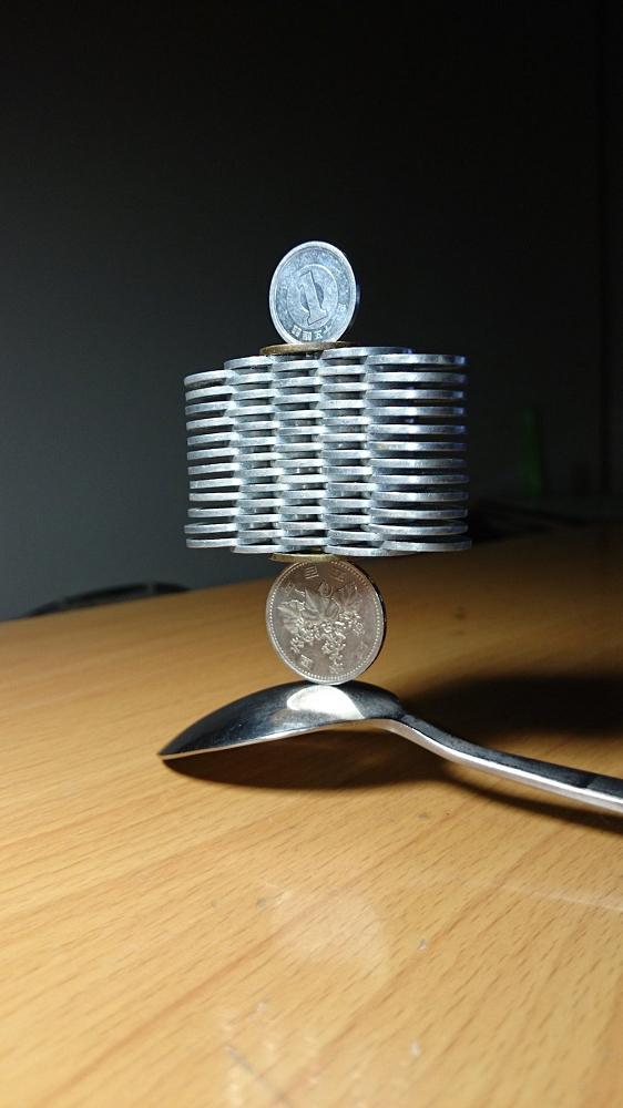 piece-monnaie-equilibre-7